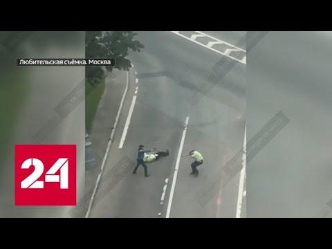 Стрельба на Ленинском проспекте: мужчина, напавший на инспекторов, скончался в больнице - Россия 24