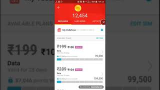 Mcent browser se  jio,Vodafone,Airtel 50% Recharge  package joining link 👇👇 Description👇👇 video
