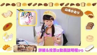パンラバー 山本かおり【modeco241】【m-event07】