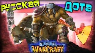 Warcraft 3 frozen throne все карты