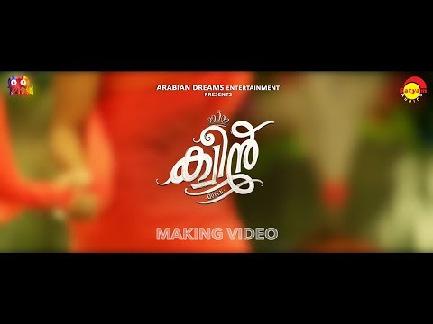 Queen Malayalam Movie - Mech Anthem | Making Video | Dijo Jose Antony | Arabian Dreams Entertainment