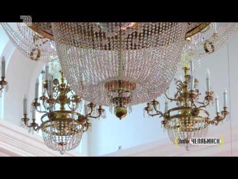 Это Челябинск. Зал камерной и органной музыки Родина (1)