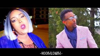 Awale Adan & Amina Afrik   Walaal     New Somali Music Video 2018 Official Videovia torchbrowser com