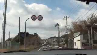 【淡路島七福神の旅】 東浦IC→八常寺