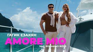 Гагик Езакян feat EduardoRoss, Виктория Боня - Amore Mio 2021