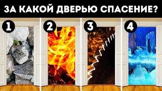 4 Неглупые Загадки Для Разминки Мозгов