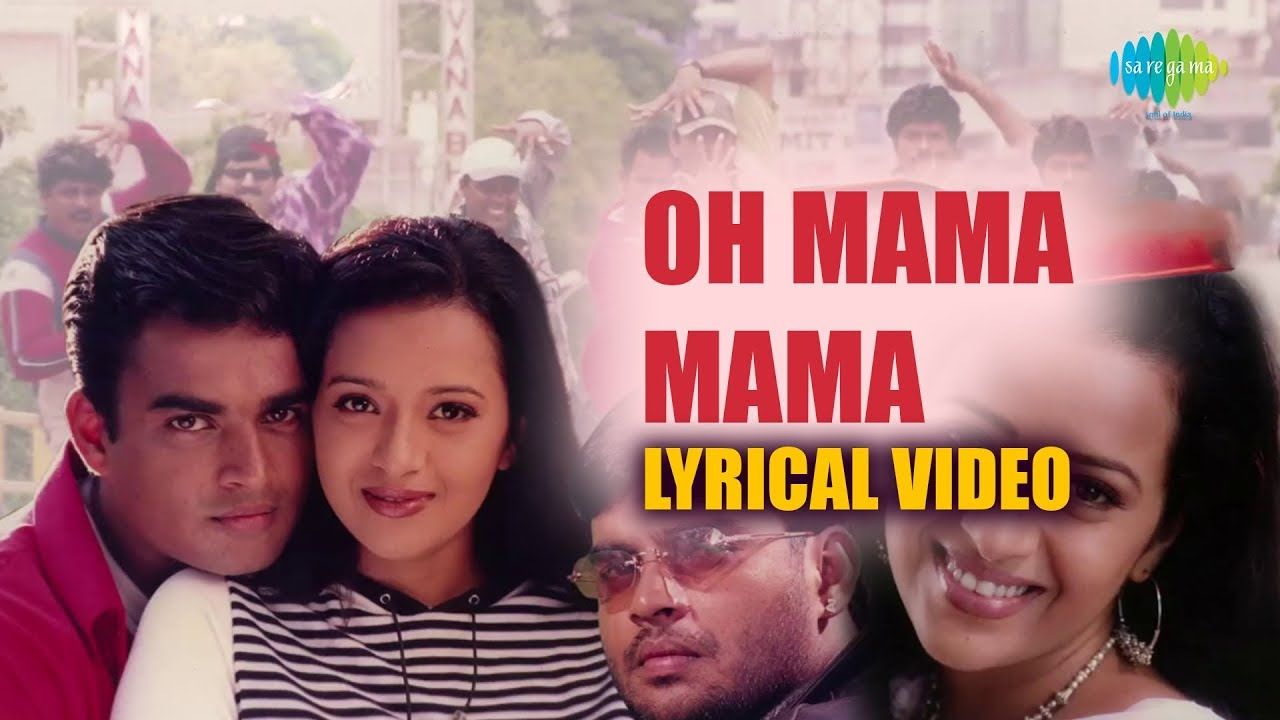 Ooh Mama Song with Lyrics | Minnale | Madhavan, Reema Sen