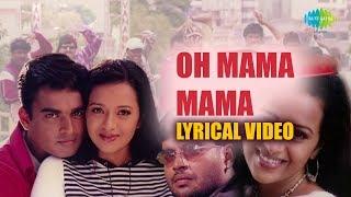 Ooh Mama Song with Lyrics Minnale Madhavan Reema Sen Harris Jayaraj