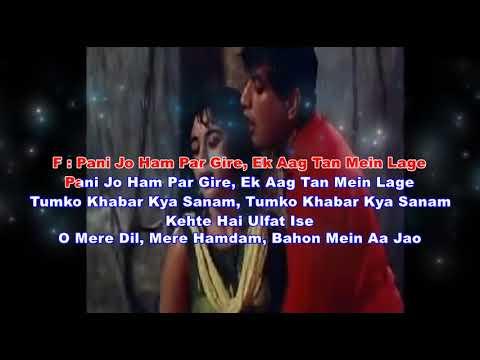 Jaan E Chaman Shola Badan Karaoke
