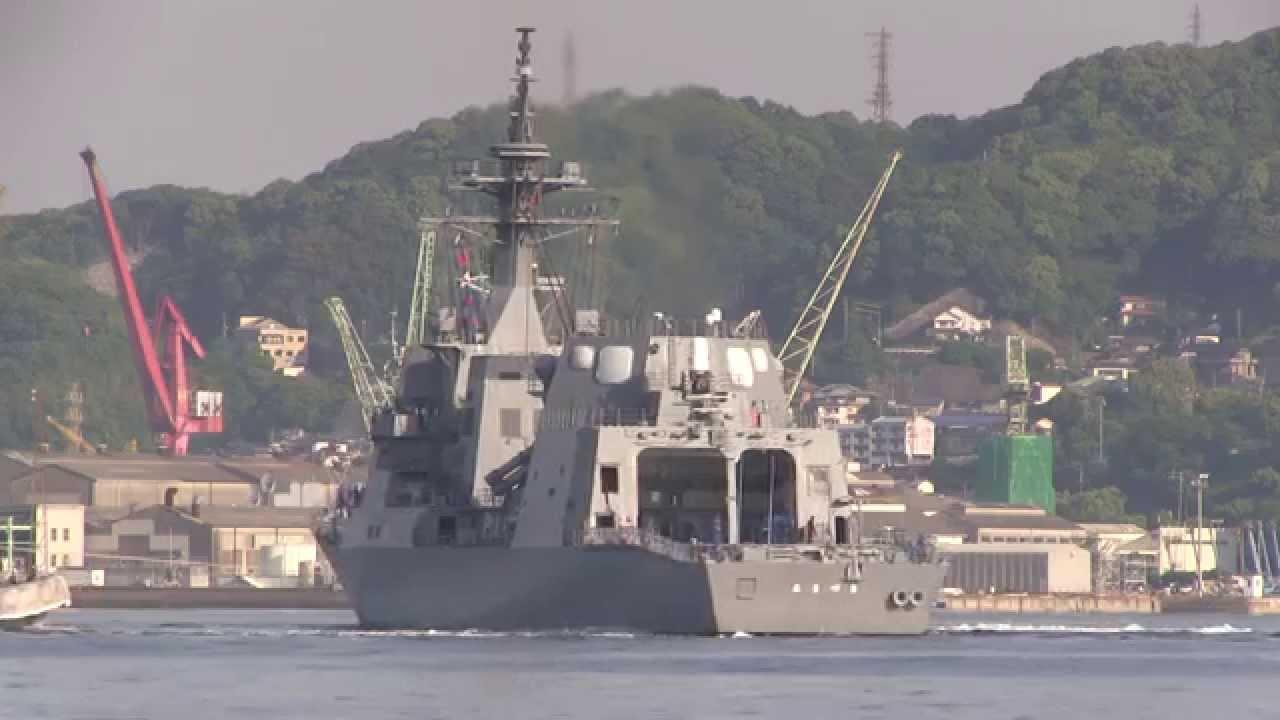 あきづき 護衛艦