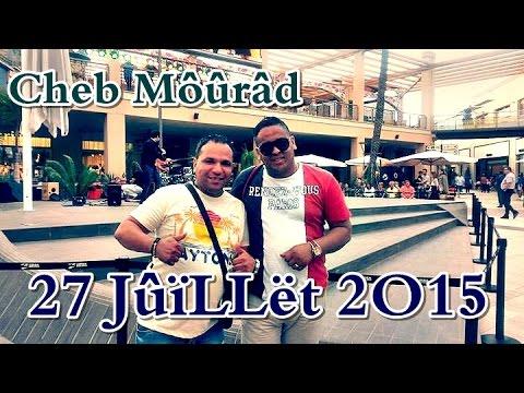 Cheb Mourad (27-Juillet-2015)- Omri BaGhi NchouFha ( عمري باغي نشوفها ) - ALBuM 2015 BY HaDj BeLaBiD
