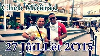 Cheb Mourad (27-Juillet-2015)- Omri BaGhi NchouFha ( عمري باغي نشوفها ) - ALBuM 2015 BY HaDj BeLaBiD
