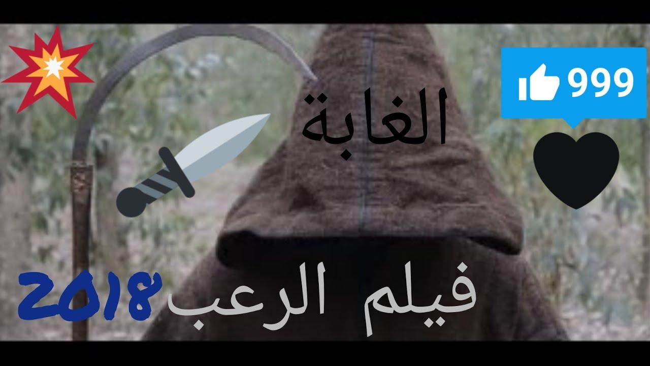 film marocain yemma