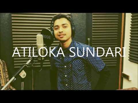 Atiloka Sundari | Cover By Shrinidhi Kamat | Sarrainodu | Telugu Song | Vishal Dadlani | Allu Arjun