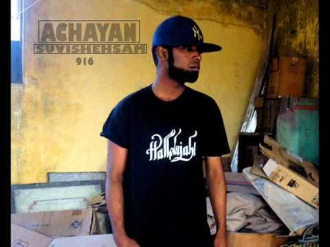 vandi puncture malayalam rap
