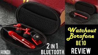 Watchout Borofone BE10 Bluetooth Earphones Review  | RKB TECH | Hindi