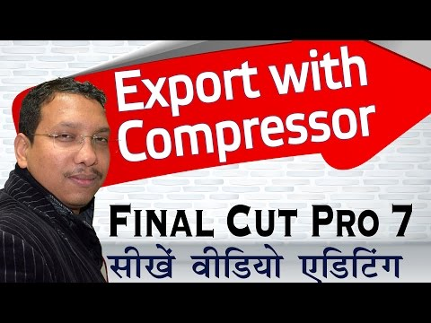 learn-final-cut-pro-in-hindi---export-with-compressor-in-fcp