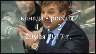 Урок русского языка для хоккеистов)))) Ни одного лишнего слова...