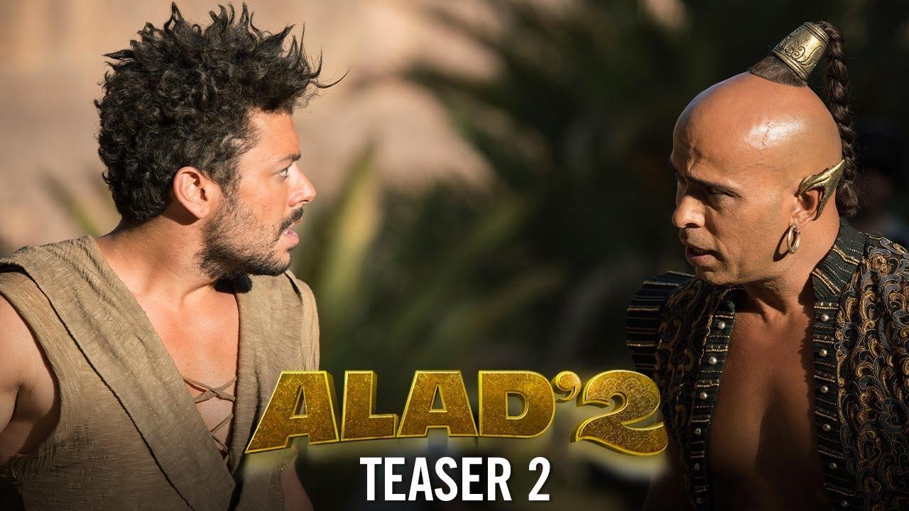 Alad'2 - Teaser 2 officiel HD