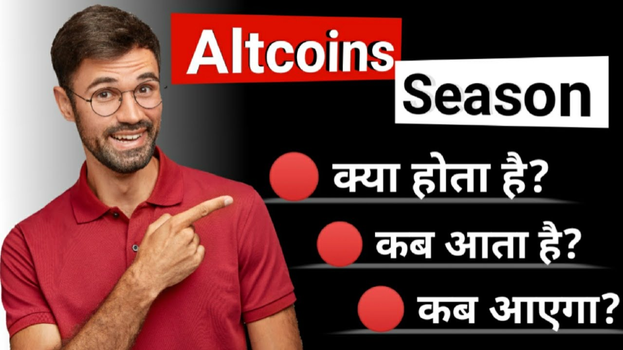 what is altcoins season   next altcoins season?   why can't make money in altcoin season   altseason