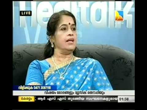 1 Geetha Rani Interview Part 1