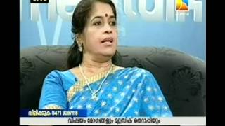 1 Geetha Rani Interview Part 1
