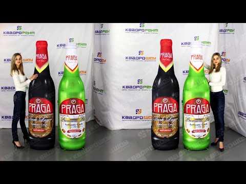 КОПИИ продукции надувные Бутылки Прага