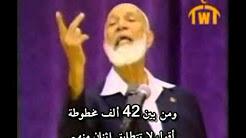 أحمد ديدات و جيمى سواجرت - الجزء الثانى - الأسئلة والأجوبة