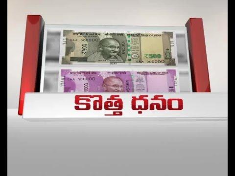 Heavy rush At Banks To Deposit, Exchange Demonetisation  Notes in Vijayawada