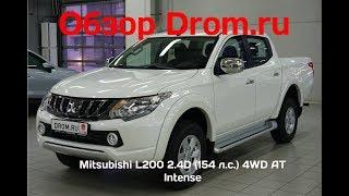Mitsubishi L200 2018 2.4D (154 л.с.) 4WD AT Intense - видеообзор