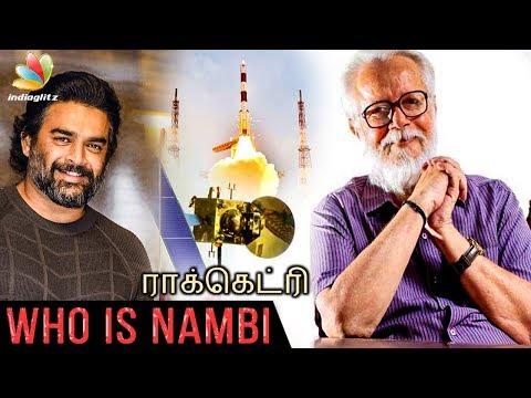 Who is Nambi Narayanan ? | Rocketry Movie, Madhavan | ISRO Scientist