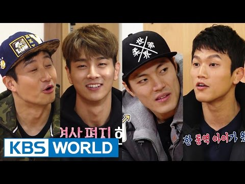 Cool Kiz on the Block | 우리동네 예체능 - Visit to Dongji High School (2016.01.26)