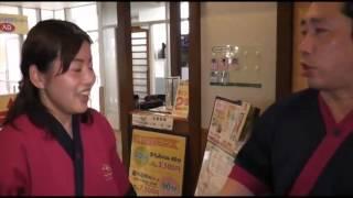 愛知県長久手市の「長久手温泉ござらっせ」を訪問した、OFR48エリーと、...