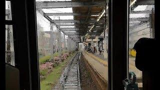 大雨の中で紫陽花満開の京王井の頭線(浜田山~西永福)前面・側面展望
