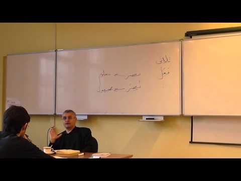 Prof. Dr. Ahmet Akgunduz - Arapca Dil Dersi Sarf 2. Ders