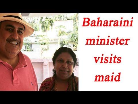 Bahraini minister Ahmed Al Khalifa visits his maid in India, post pics | Oneindia News
