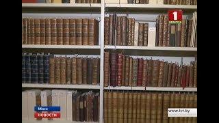 Беларусь сегодня отмечает День библиотек