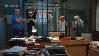 Бабуля на опознании в милиции — На троих — 3 сезон – 2 серия