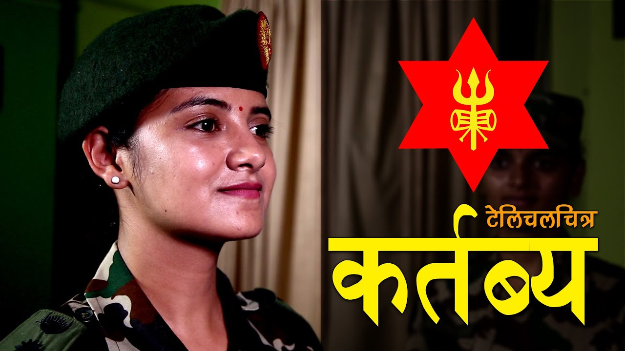 KARTABYA (कर्तब्य )      Nepali Short Movie COVID-19    