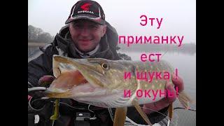 Рыбалка на щуку и окуня в январе с лодки Ловля щуки зимой 2020 на спиннинг Уловистая приманка