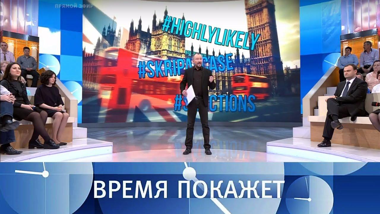 Россия — игрок или пешка? Время покажет с участием Сергея Кургиняна от 18.04.18