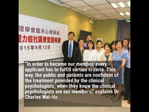 Hong Kong clinical psychologists geared up for Accredited Registers AR Scheme
