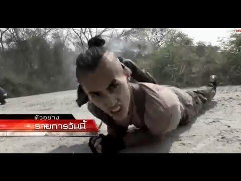 Martial Warrior ชิงฝันแอ็กชั่นสตาร์ - EP.3 (1/6) ตอน Final Audition และ Bootcamp [4 พ.ค.57] HD