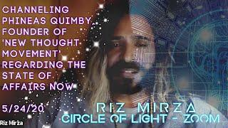 Riz Mirza Trance Channeling    Red Eagle    E