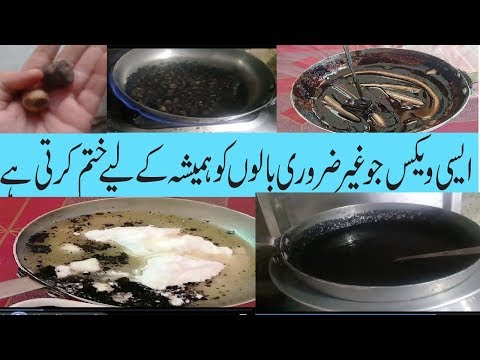 UNWANTED HAIR REMOVAL BEAUTY TIP IN URDU TIP- Best Videos