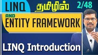LINQ Introduction || LINQ and Entity framework in Tamil Playlist Li...