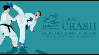 HAYATE - Mitsuboshi Cool Crash - Next Generation Series