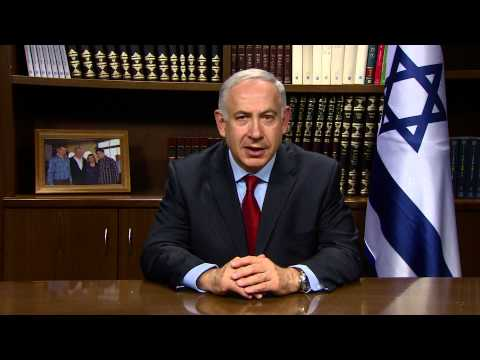 PM Netanyahu's Ramadan greeting to Israel's Muslim citizens (Arabic/English captions)