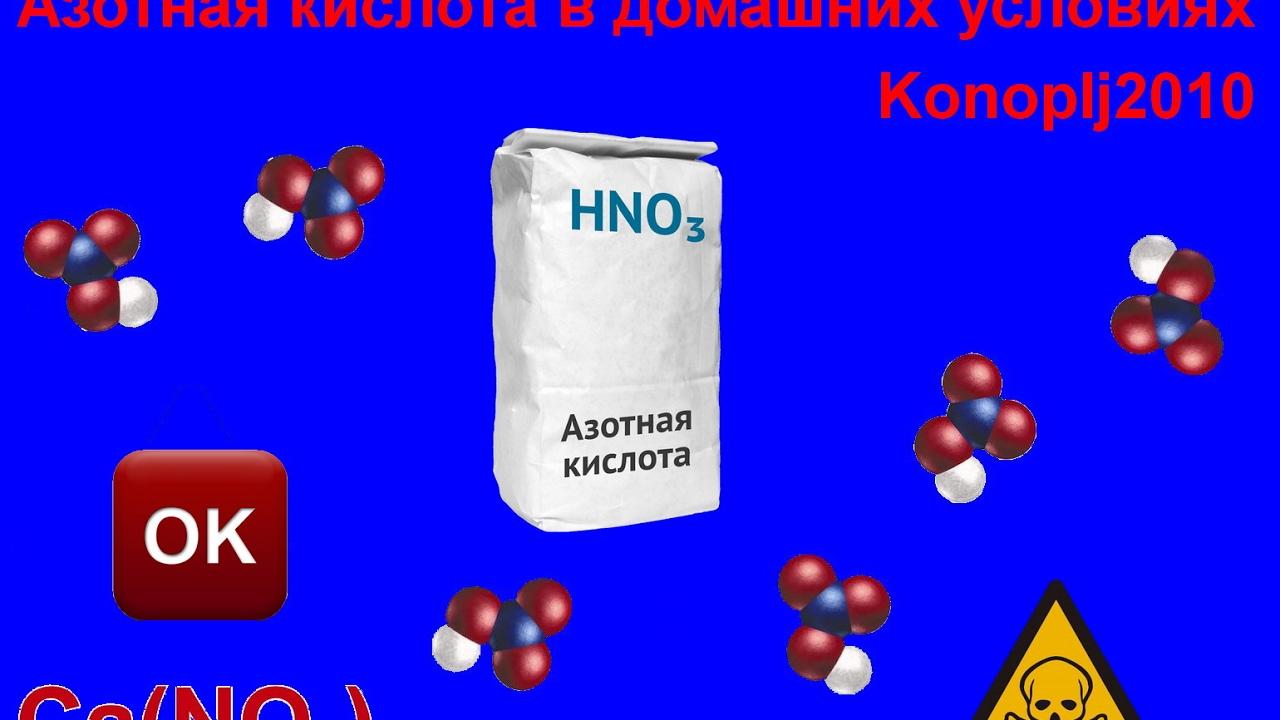 Взаимодействие цинка с соляной кислотой HCL с выделением водорода .