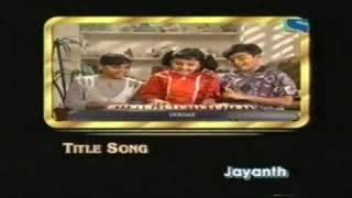 Play Chhoti Si Aasha